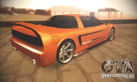 Infernus One для GTA San Andreas вид сзади