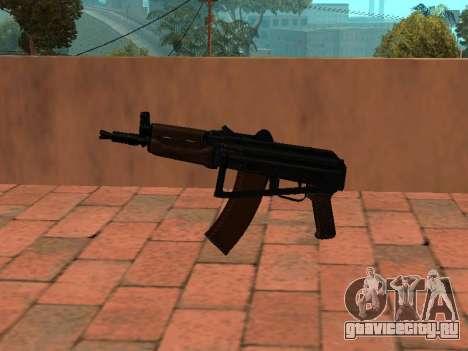 АКС-74У со сложенным прикладом для GTA San Andreas