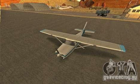 Dodo GTA V для GTA San Andreas вид сзади
