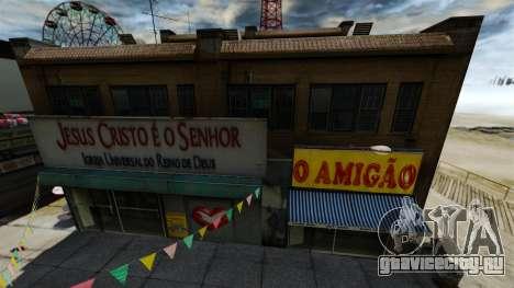Бразильские магазины для GTA 4 седьмой скриншот