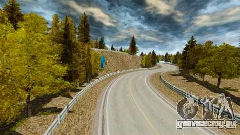 Локация Okutama FZC для GTA 4 третий скриншот