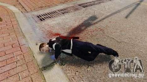 Кровь так и хлещет для GTA 4 второй скриншот