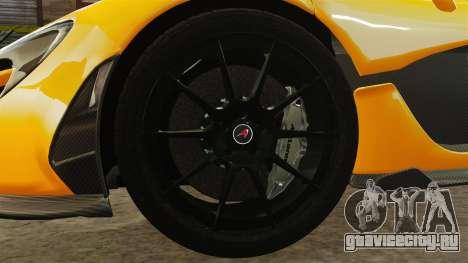 McLaren P1 2013 для GTA 4 вид сзади