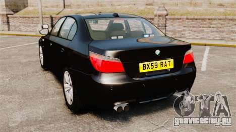 BMW M5 E60 Metropolitan Police Unmarked [ELS] для GTA 4 вид сзади слева