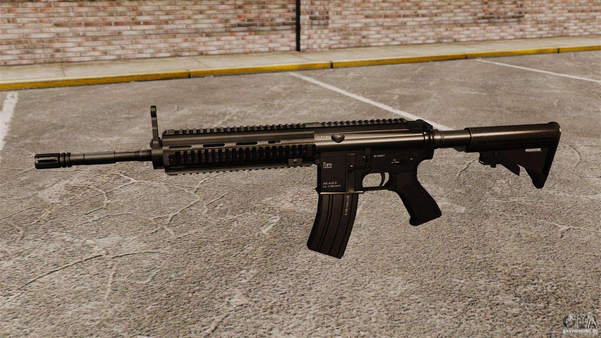 оружие Heckler Koch HK416 винтовка без смс