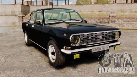 ГАЗ-2410 Волга v1 для GTA 4