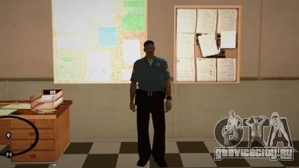 Cadet Of The Police Academy для GTA San Andreas