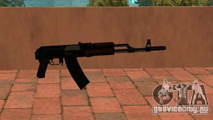 АК-74 без приклада для GTA San Andreas