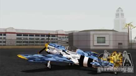 Rustler в зимнем камуфляже для GTA San Andreas