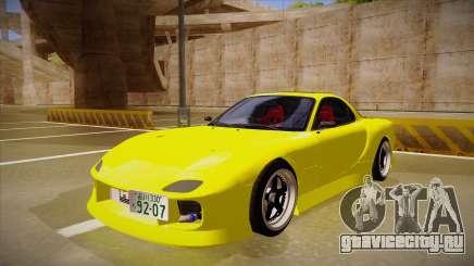 Mazda FD3S BN Sports для GTA San Andreas