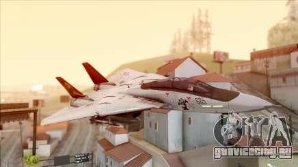 USA Navy Hydra для GTA San Andreas