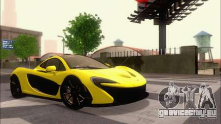 McLaren P1 EPM для GTA San Andreas