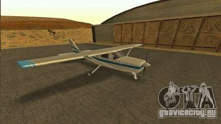 Dodo GTA V для GTA San Andreas