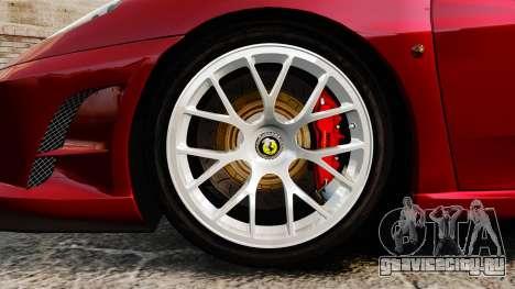 Ferrari F430 Scuderia 2007 для GTA 4 вид сзади