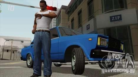 Посмотреть время на наручных часах для GTA San Andreas третий скриншот