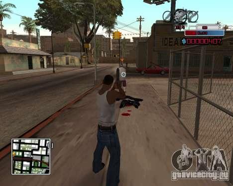 C-HUD by Braun для GTA San Andreas второй скриншот