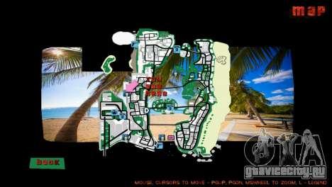 Магазин МТС для GTA Vice City седьмой скриншот