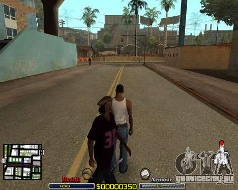 C-HUD by qrt для GTA San Andreas