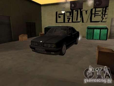 BMW 520i e34 для GTA San Andreas вид справа