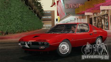Alfa Romeo Montreal (105) 1970 для GTA San Andreas вид сзади