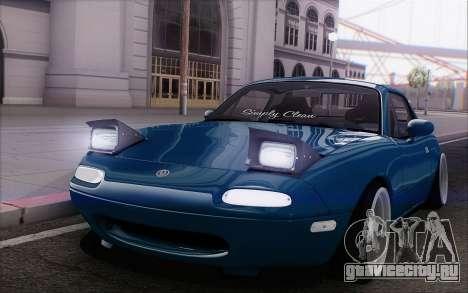 Mazda Miata для GTA San Andreas вид изнутри