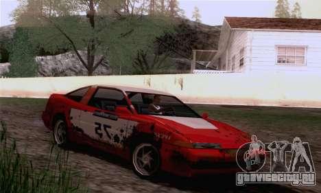 Uranus Rally Edition для GTA San Andreas вид сзади слева