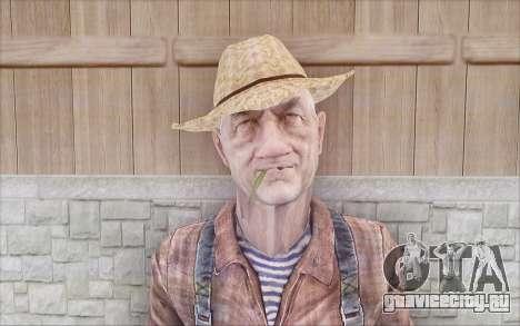 Фермер для GTA San Andreas второй скриншот