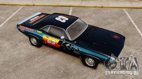 Dodge Challenger 1971 v1 для GTA 4 салон