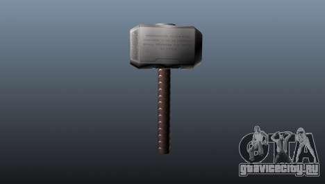 Молот Тора для GTA 4 второй скриншот