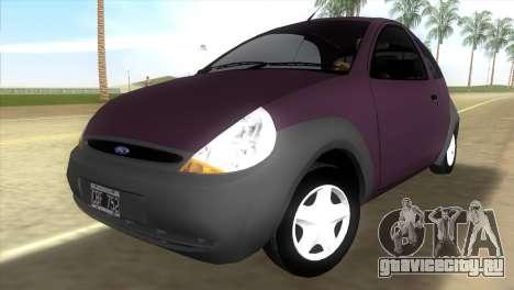 Ford Ka для GTA Vice City