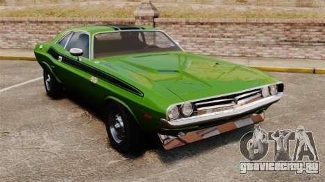 Dodge Challenger 1971 v2 для GTA 4