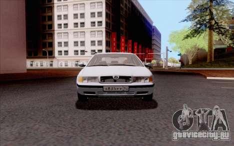 Skoda Octavia для GTA San Andreas вид сзади