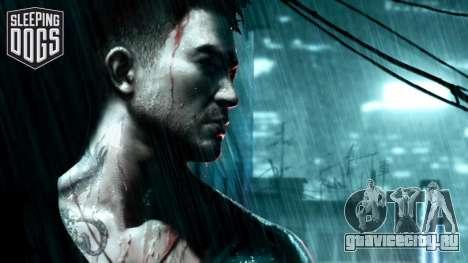 Загрузочные экраны Sleeping Dogs для GTA 4 второй скриншот