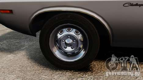 Dodge Challenger 1971 v1 для GTA 4 вид сзади