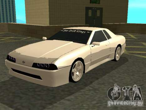 Elegy TDK-The Drift Kings для GTA San Andreas