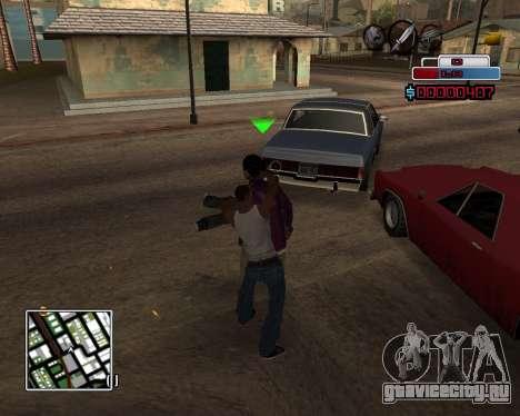 C-HUD by Braun для GTA San Andreas третий скриншот