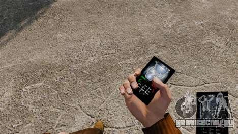 Тема для телефона Stargate SG1 для GTA 4