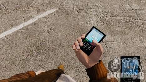 Тема для телефона Blue Whiz для GTA 4