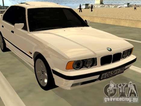 BMW 525 E34 для GTA San Andreas вид справа