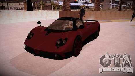 Pagani Zonda для GTA San Andreas вид сзади слева