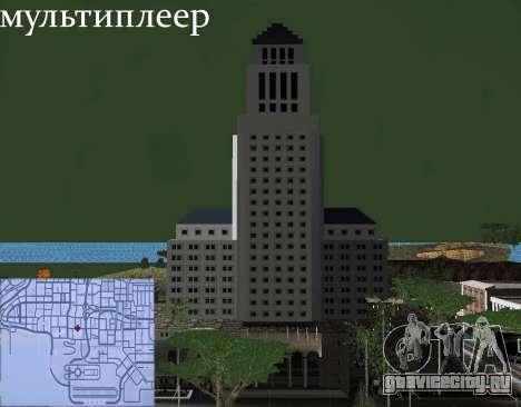 Новые текстуры интерьера Мэрии для GTA San Andreas двенадцатый скриншот