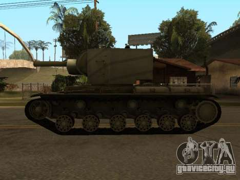 КВ-2 для GTA San Andreas вид справа