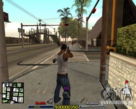 C-HUD by qrt для GTA San Andreas третий скриншот
