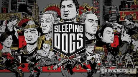 Загрузочные экраны Sleeping Dogs для GTA 4
