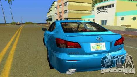 Lexus IS-F для GTA Vice City вид сзади слева