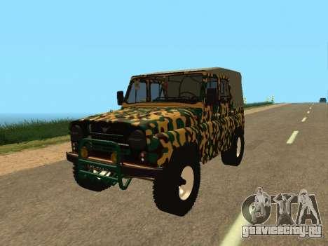 УАЗ 469 Камуфляж для GTA San Andreas
