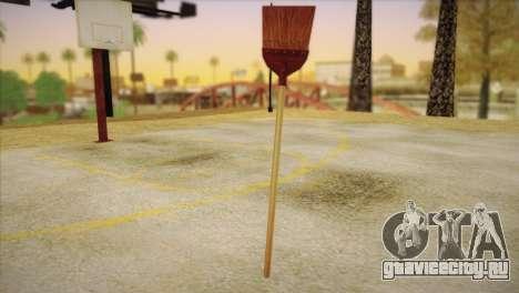 Метла для GTA San Andreas