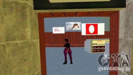 Магазин МТС для GTA Vice City пятый скриншот