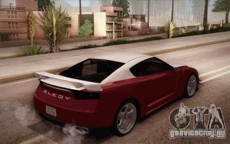 Elegy RH8 from GTA V для GTA San Andreas вид сзади слева
