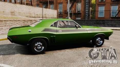 Dodge Challenger 1971 v2 для GTA 4 вид слева